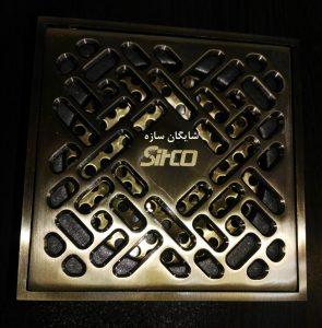 کفشور برنجی طلایی سیتکو